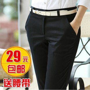 西装裤女秋冬黑色修身正装工作裤高腰直筒小脚微喇长裤职业西裤女