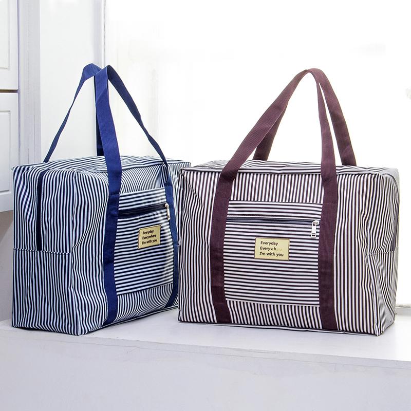 牛津布行李袋加厚防水出差旅行收纳包搬家袋手提袋编织袋航空托运