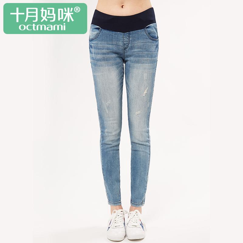 十月妈咪孕妇低腰牛仔裤2020新款潮妈韩版外穿怀孕托腹裤孕妇春装
