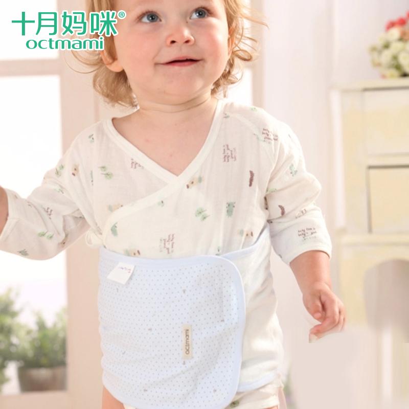 十月媽咪 嬰兒護臍帶寶寶護肚圍夏 柔軟純棉護理新生兒用品