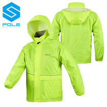 Pole motorcycle Raincoat Rain Pants set male split single adult electric car outdoor riding thickening Waterproof