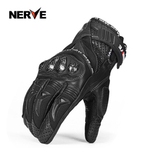 Nerve winter carbon fiber motorcycle gloves male locomotive racing ride anti-fall warm waterproof Four Seasons summer