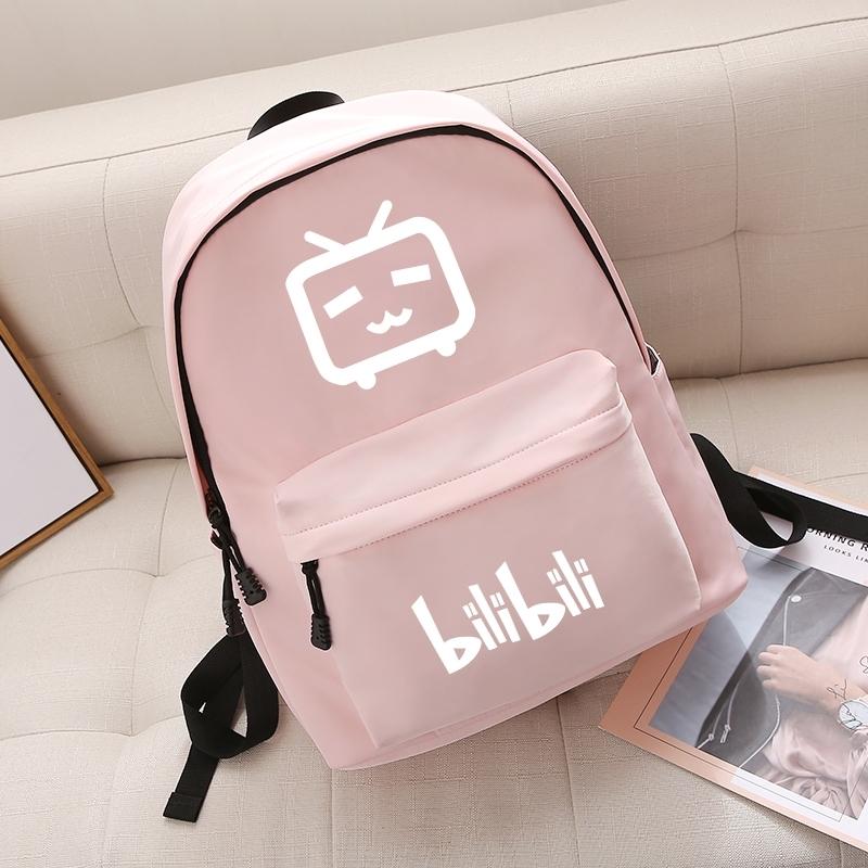 b站书包   玩具童车益智积木模型-儿童包背包箱包-书包B站bilibil