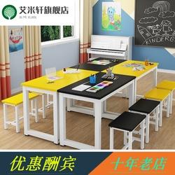幼儿园小学生儿童画室美术桌教室绘画课桌椅培训班美术班画画桌子