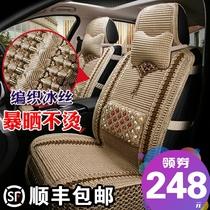 手编冰丝汽车坐垫夏季高档布艺手工编织凉垫夏天透气四季通用座套