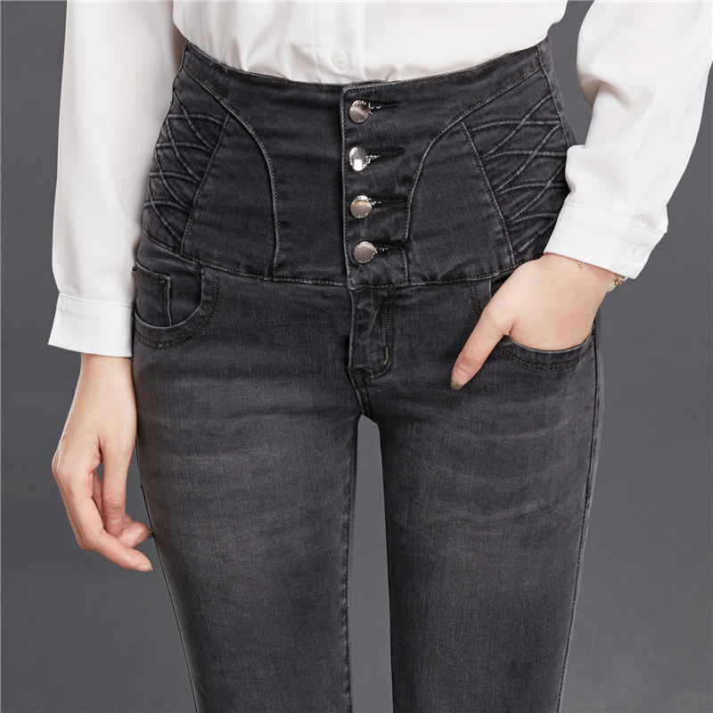 Korean high waisted jeans womens slim high Leggings spring and autumn large elastic buttock tight pencil pants