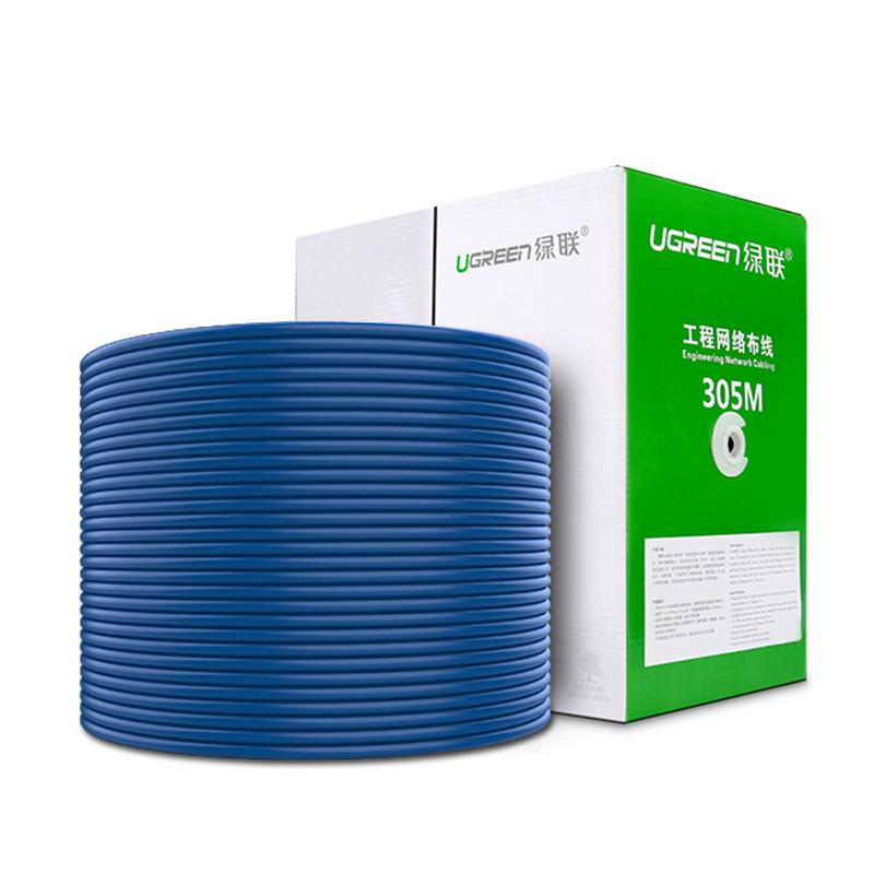 绿联 网线305米整箱超长监控户室外家用超五六类千兆高速纯铜cat6热销0件有赠品