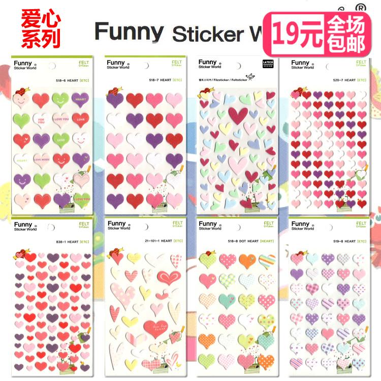 韩国Funny立体彩色爱心桃心植绒毛毡布3d贴画美人痣DIY装饰贴贴纸