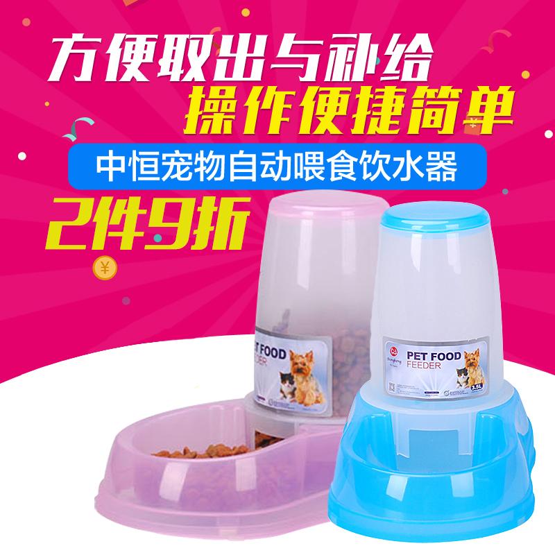 金多樂中恒寵物自動飲水器喂食器貓狗喝水器狗盆飲水機1.5L 3.5L