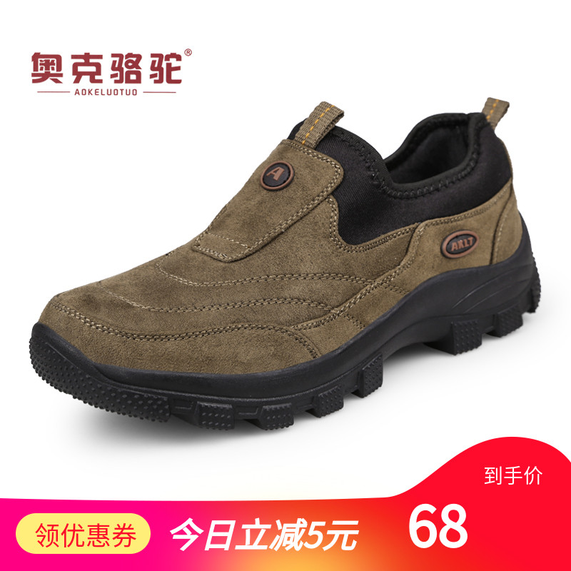 Mountaineering shoes mens shoes spring and summer breathable shoes mens antiskid hiking shoes mens outdoor shoes sports shoes middle aged and old dads shoes