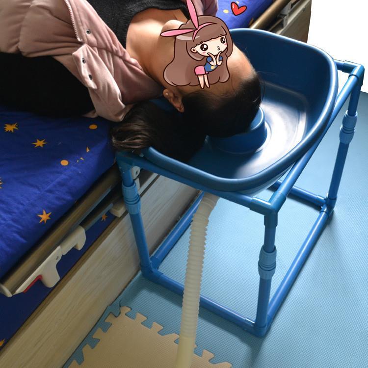床上洗头盆卧床老人瘫痪病人孕产妇儿童平躺仰卧式护理塑料洗头盆