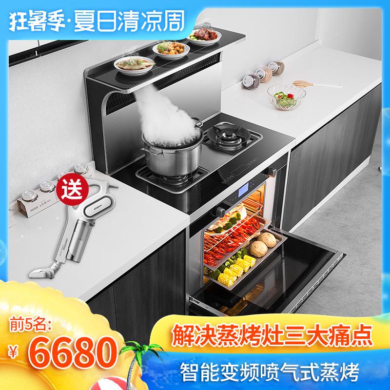欧恒 OH09K变频集成灶蒸烤箱一体灶家用自动清洗侧吸下排式油烟机