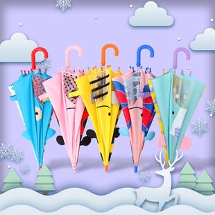 新款美国幼儿园男女童宝宝超轻儿童雨伞雨具小学生小孩3D防夹阳伞价格