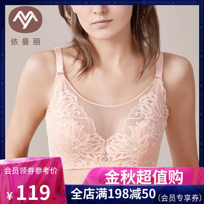 依曼丽大胸显小文胸薄款防走光抹胸女聚拢性感大码内衣胸罩全罩杯
