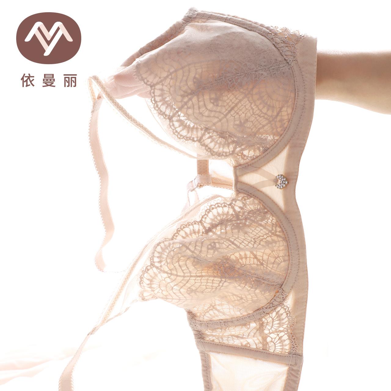 超薄性感文胸  BC杯胸罩夏季薄款内衣蕾丝透气记忆钢圈收副乳聚拢