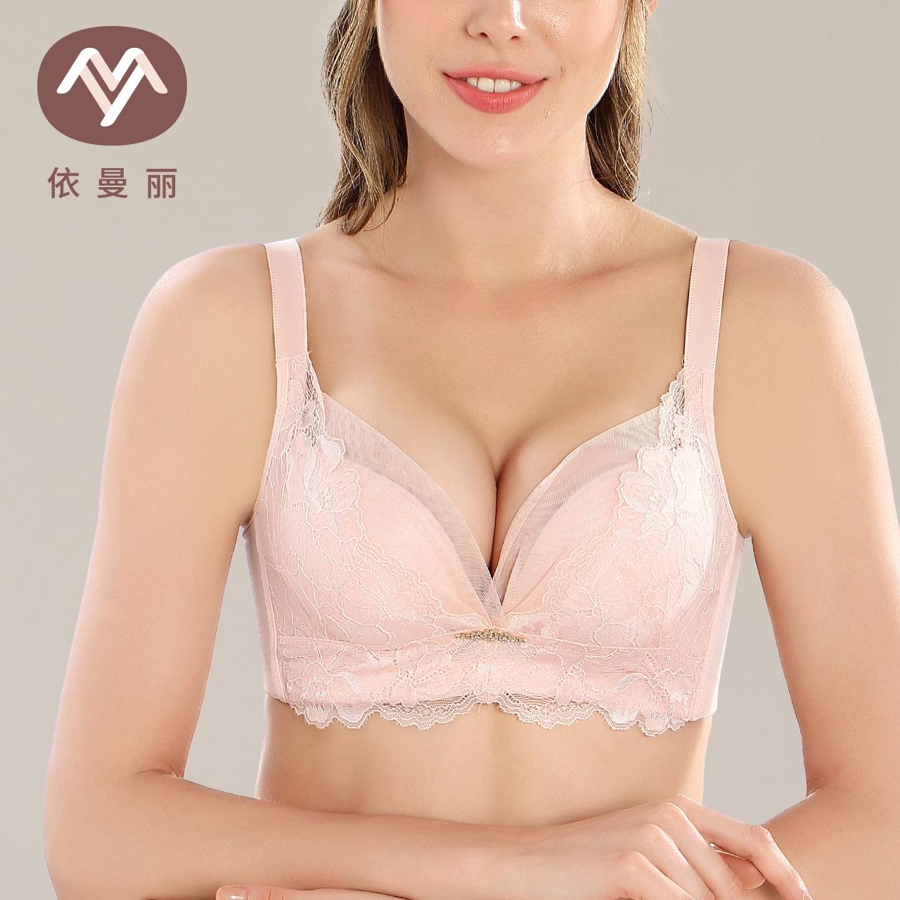 依曼丽无钢圈调整型文胸 性感深V聚拢侧收女内衣中厚模杯YK16832