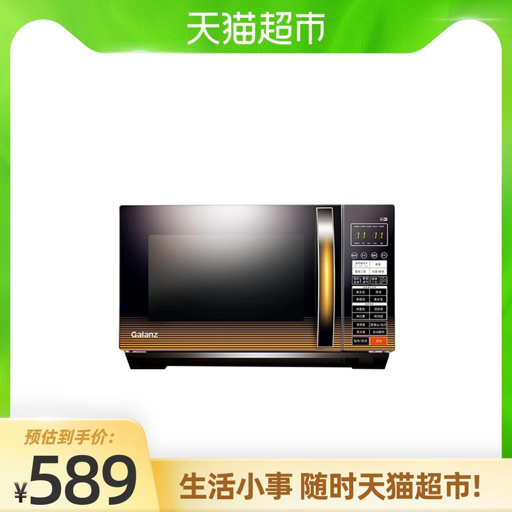 格兰仕家用平板光波炉一体正品烤箱质量好不好