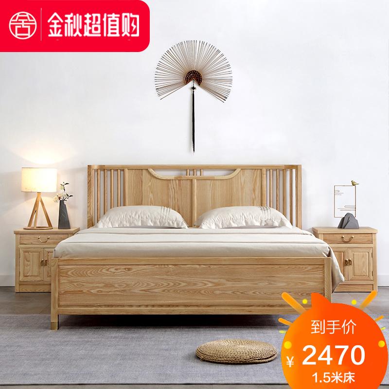 全1.8米白蜡木主卧1.5 m新实木床满2000元可用100元优惠券