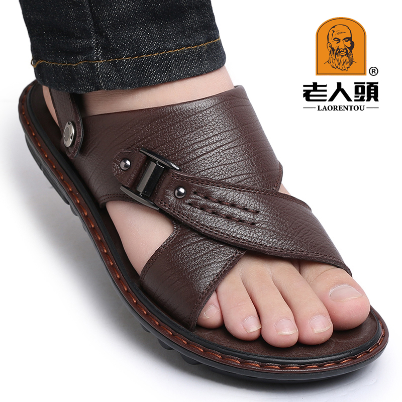 Laoren sandals mens leather summer new antiskid sandals dual purpose soft sole middle aged mens casual beach shoes