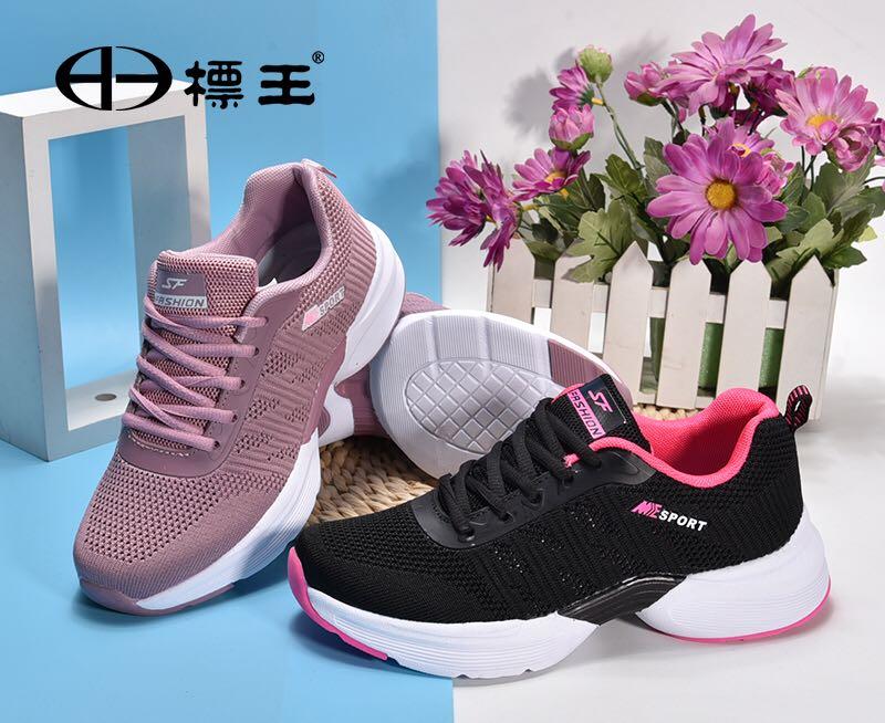 标王正品老北京布鞋春秋夏女士休闲舒适透气网织鞋