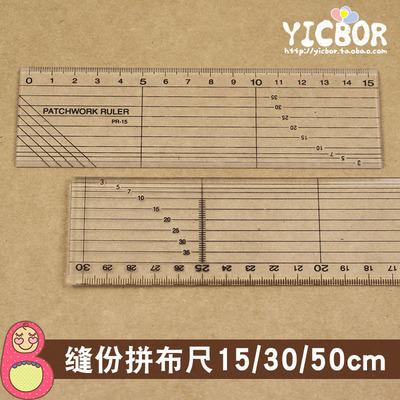 Transparent line seam allowance quilting ruler Straightedge clothing ruler Can draw 3/5/7/10mm seam allowance 15/30/50cm