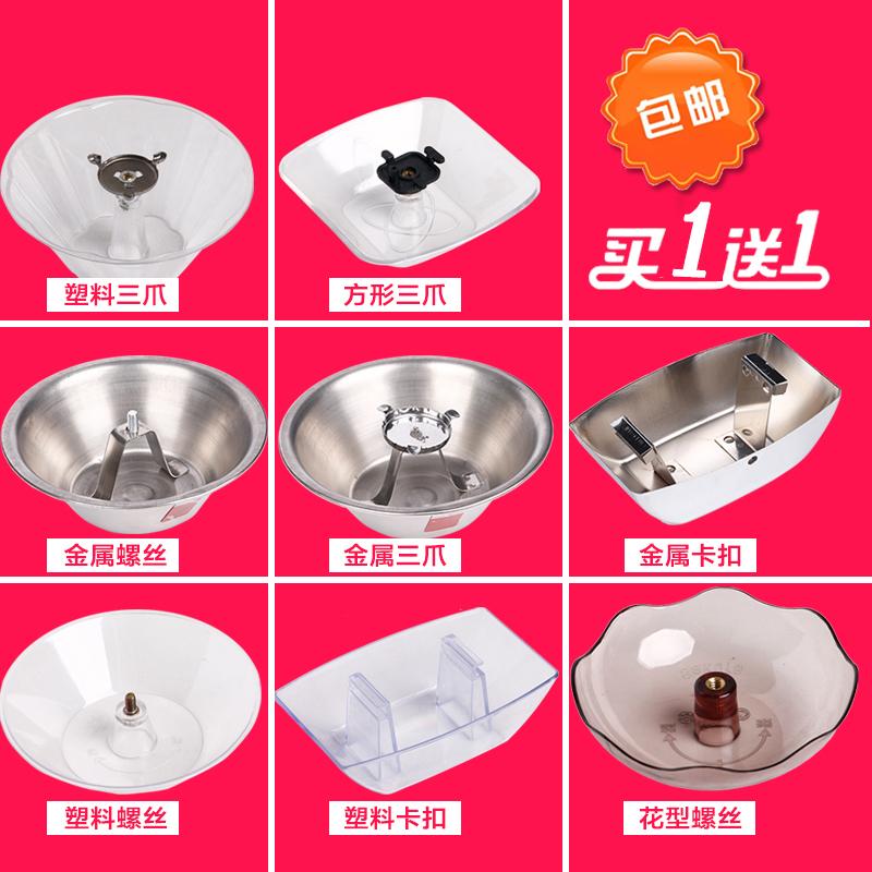 抽油烟机油杯抽油烟机接油盒油碗 通用圆形 抽油烟机配件