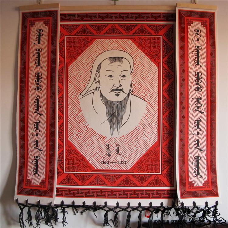 Монгольский флот Картина Монеты Монголии Чингисхан ручная работа Фонтаны и картины Монголии пакет Декоративная еда