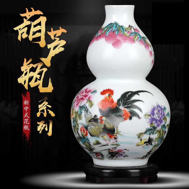 景德镇陶瓷器葫芦瓶家居客厅花瓶
