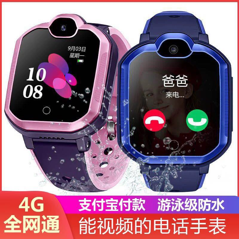 [4G video chat] childrens phone watch all Netcom smart phone waterproof positioning multi-functional primary school students