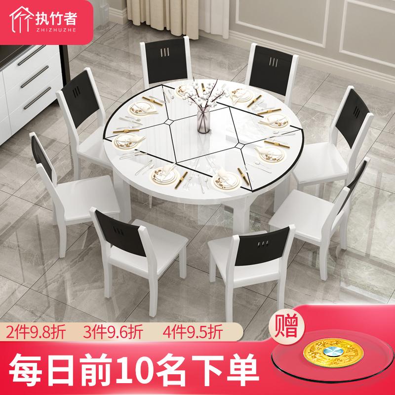 餐桌椅组合 现代简约圆桌吃饭桌子饭桌可伸缩折叠餐桌家用小户型