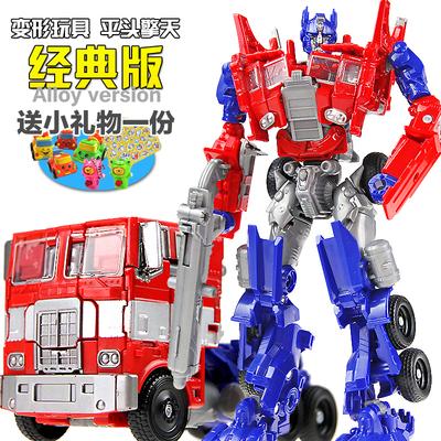 变形玩具金刚5 男孩大黄蜂儿童警车变身汽车机器人手动拼装模型