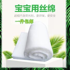 可洗轻纶丝棉丝绵手工棉蓬松棉中空宝宝棉晴纶棉太空棉被子填充棉