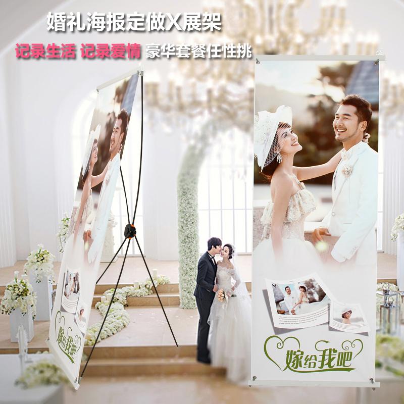 Отели добро пожаловать свадьба фото фото сделанный на заказ свадьба свадьба выйти замуж плакат стандарт холст подбородок печатные сделать