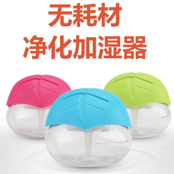 [让您和生活更美空气净化,氧吧]负离子空气迷你水滴加湿器KS-01L月销量0件仅售156.42元