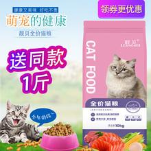 靓贝海洋鱼味猫粮10kg 双色颗粒成猫粮幼猫粮全阶段猫粮 多省包邮