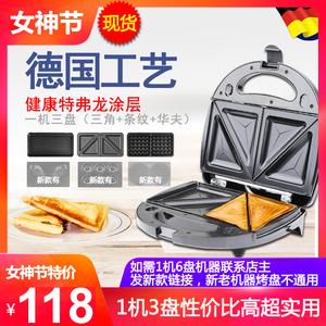 领10元券购买多功能三明治机华夫饼机家用烤面包机吐司早餐机帕尼尼机煎牛排机