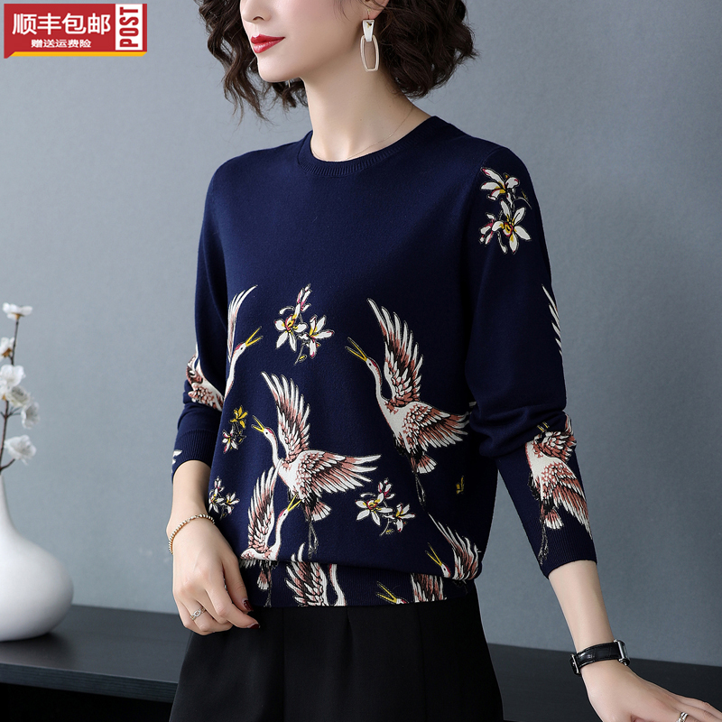 Autumn and winter 2021 Hengyuanxiang short round neck printed cashmere sweater Pullover knitted womens long sleeve thin sweater for external wear