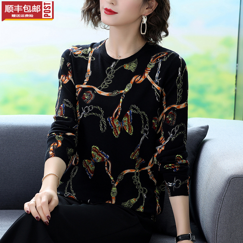 Autumn and winter 2021 middle aged and elderly Hengyuanxiang large size sweater womens Pullover loose printing long sleeve round neck sweater thin