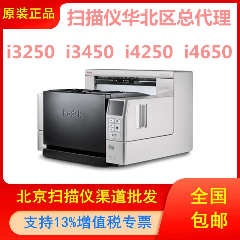 Сканеры Артикул 620744439935