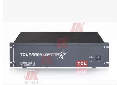 Genuine tcl-128bk group SPC telephone exchange 8 external line 64 extension can be expanded to 128 extension
