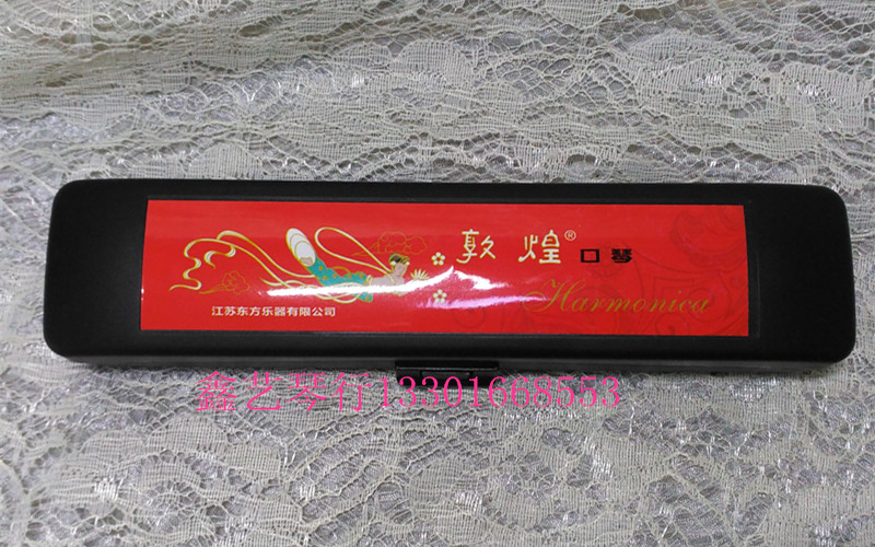 Special price of Dunhuang 24 hole C-key polyphonic harmonica