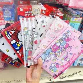 现货 双面图案不同,正版 kitty双子星日本拉链单层收纳袋 文件袋