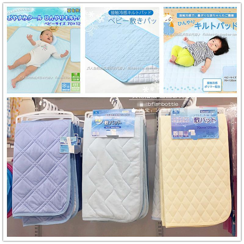 Бесплатная доставка по китаю товар в наличии новая коллекция Япония Xisongwu матрас детские Холодное чувство, водопоглощение, быстросохнущая, холодная кровать, матрац, 70 * 120 см