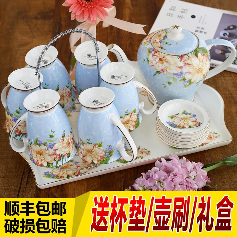 Костяной фарфор вода отрицать чашка горшок керамика прохладно с водяным охлаждением чашки розовый костюм сын сопротивление горячей домой чайный сервиз выйти замуж подарок