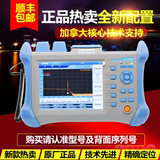 Light time domain reflectometer OTDR cost direct factory direct one key automatic precision measurement Shunfeng 包邮