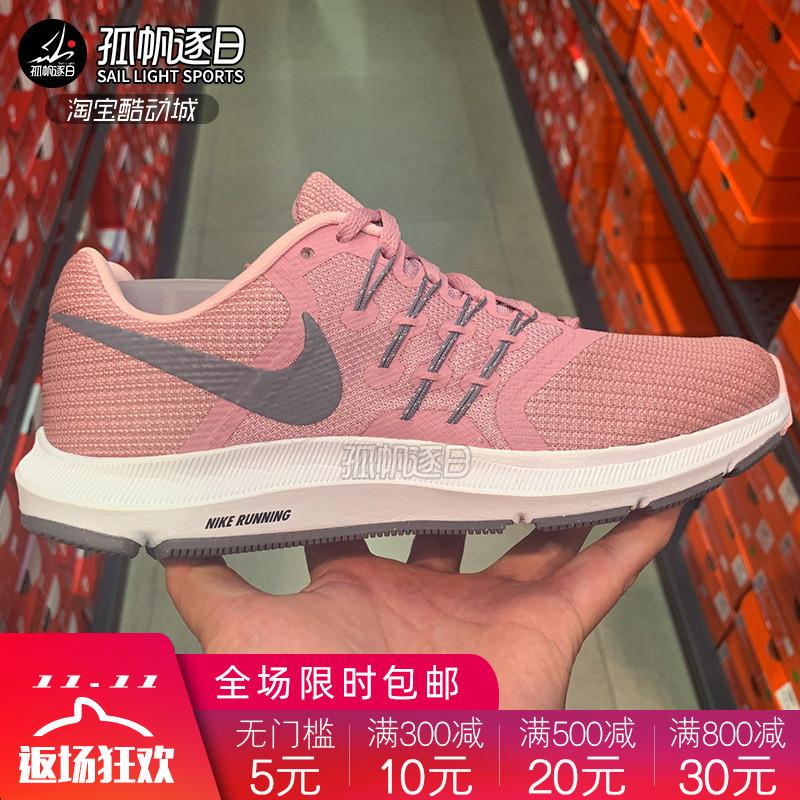 NIKE耐克女鞋秋RUN SWIFT飞线透气休闲运动跑步鞋 909006-600 009