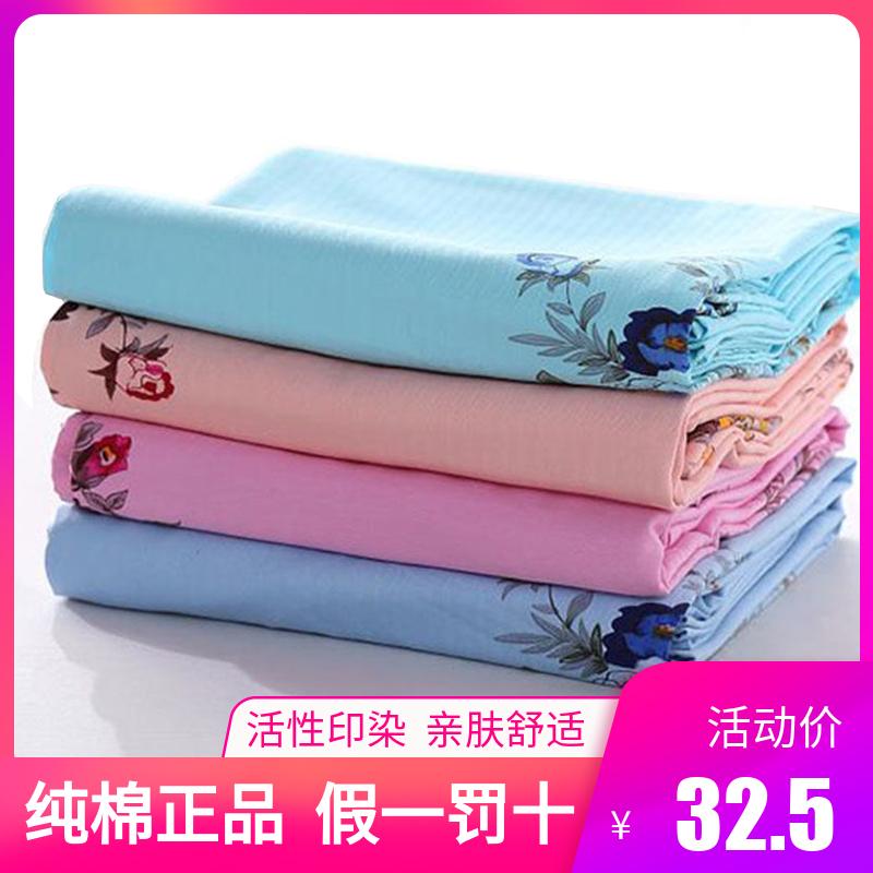 【100%純棉】國民老式床單單件單雙人全棉懷舊加厚老粗布成人被單