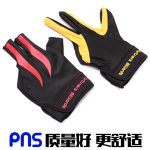 包邮台球手套三手指台球专用手套男女左右手黑色桌球手套台球配件