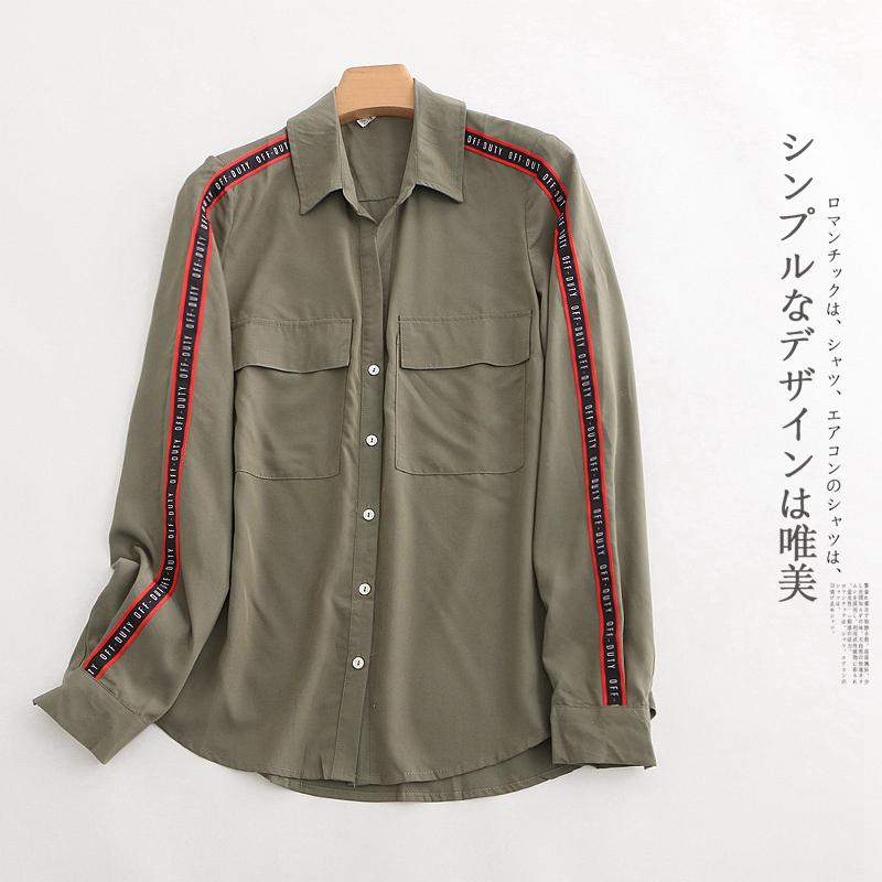 西班牙单精品 C44女士衬衫秋季新款女装韩版休闲时尚长袖直筒上衣