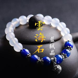 开光云海石手链多圈蓝绒晶紫冰银手串水晶饰品石碑护身符结印